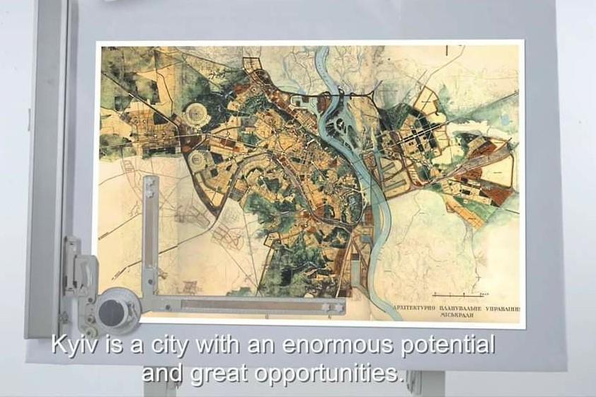 Новый проект Генплана Киева, фото: Facebook / Генплан Киева