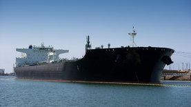 """Еще одна """"дочка"""" Роснефти начала торговать венесуэльской нефтью"""