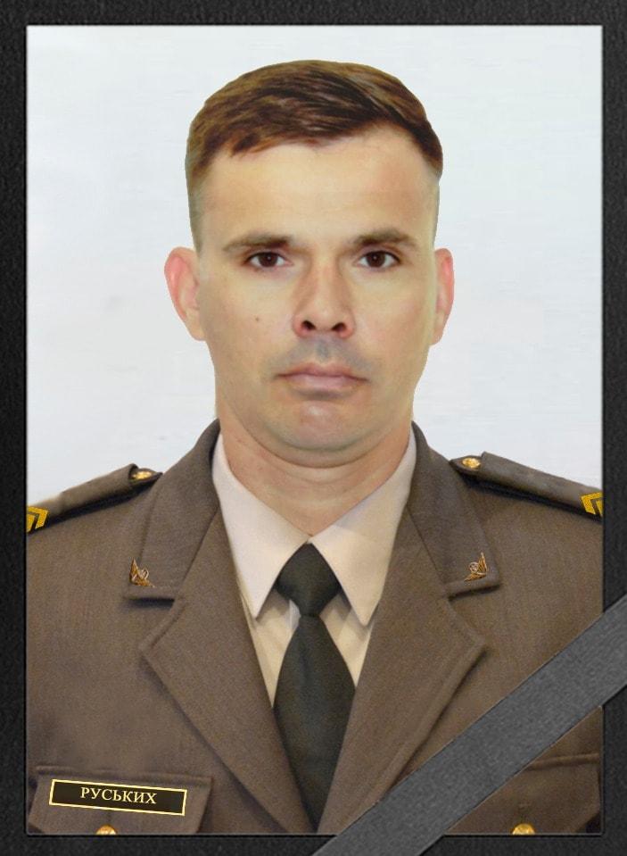 Сержант Сергей Руських (Фото: Facebook 46-й отдельной десантно-штурмовой бригады)