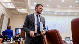 Верховная Рада уволила министра инфраструктуры Владислава Криклия…