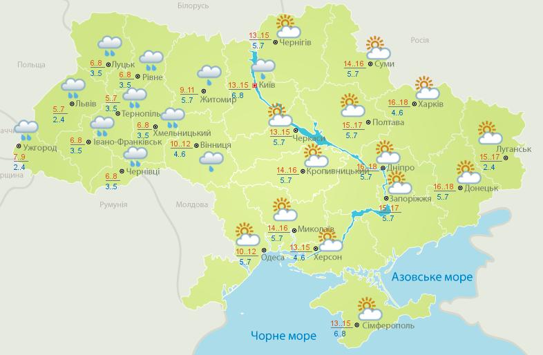 Карта погоды на 5 марта: фото