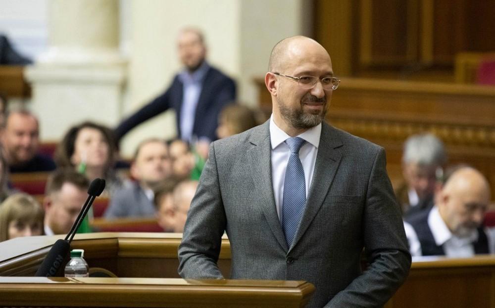 Денис Шмыгаль (Фото: пресс-служба президента)