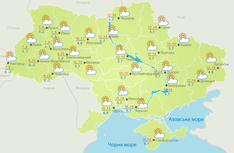 Карта погоды на 6 марта: фото