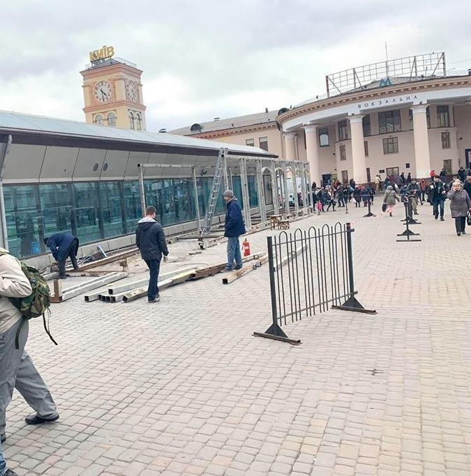 МАФы на Центральном ж/д вокзале Киева