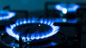 НКРЭКУ аннулировал лицензию газопоставляющей компании Смарт Газ С…