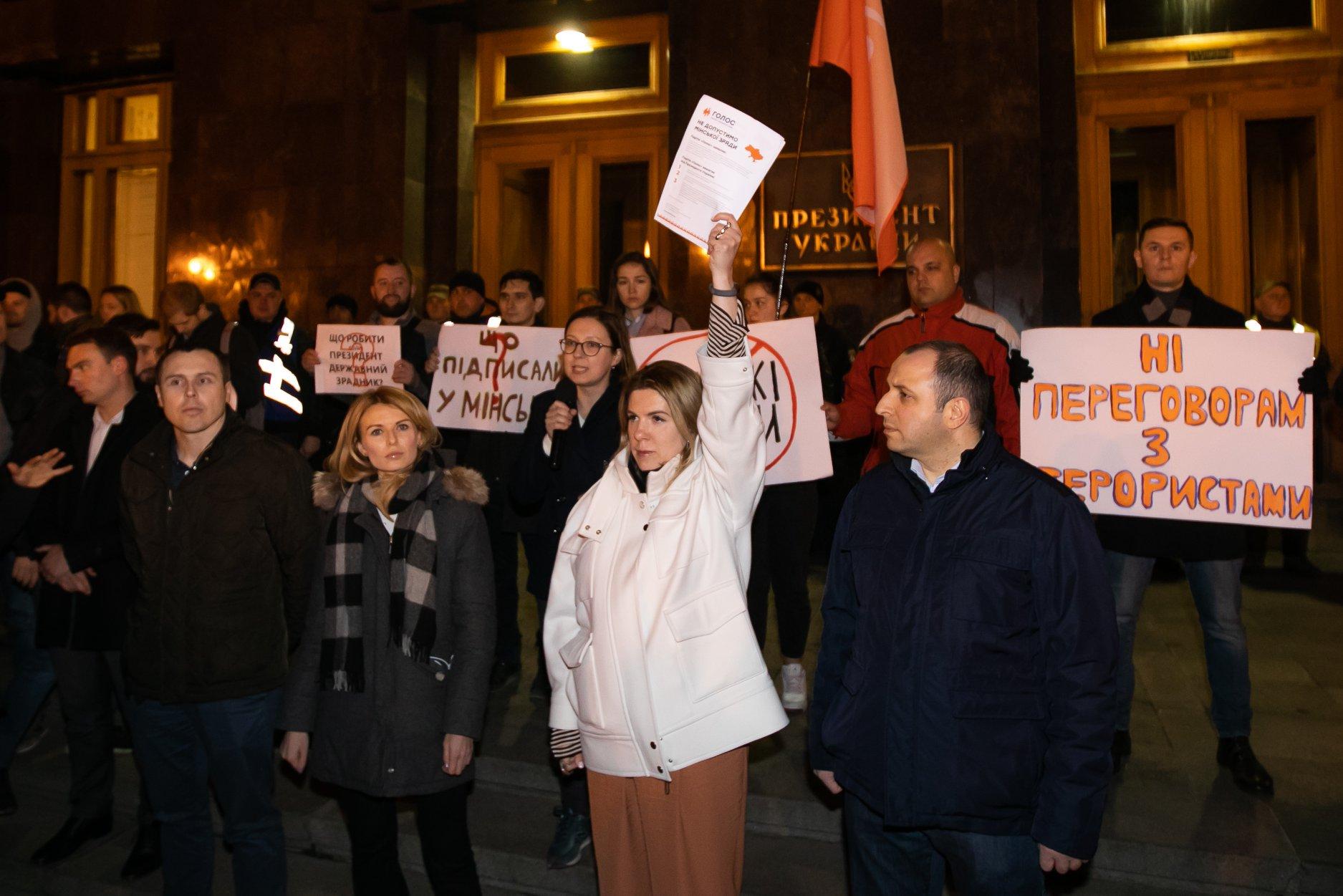 Митинг возле Офиса президента (Фото: пресс-служба партии Голос)