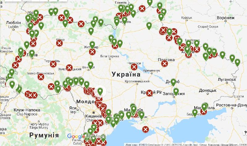 Открытые границы украины как получить двойное гражданство россия сербия