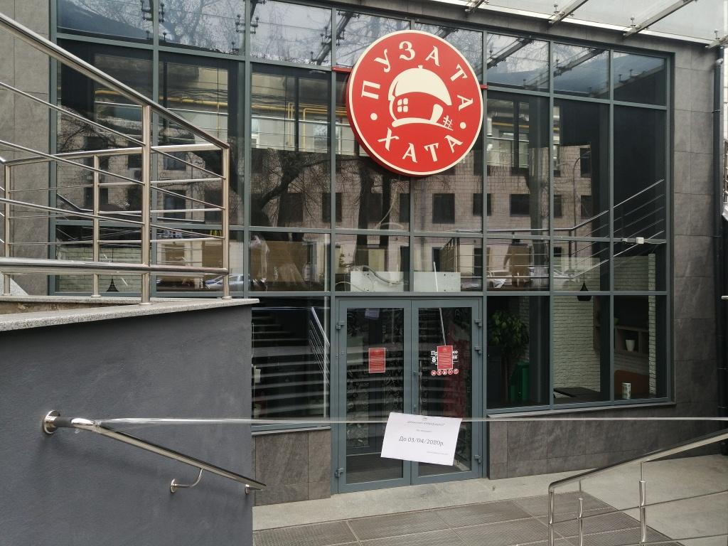 Карантин, банкротство, задница. Рестораны учатся выживать без посетителей. Получится?