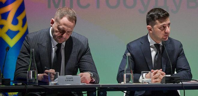 """В """"СН"""" рассказали о реакции Зеленского на """"пленки Ермака"""": """"Мы честные и ничем таким не занимаемся"""""""