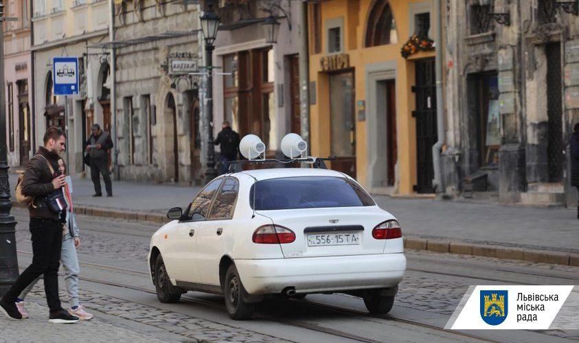 Коронавирус. В Черновцах и Львове ездят авто с громкоговорителями: видео, фото