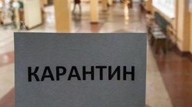 За время карантина в Украине на 500 000 безработных стало больше — ТПП