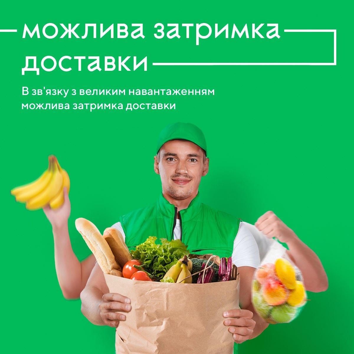 Фото: Facebook / Zakaz.ua
