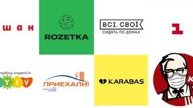 Креативом по карантину. Как бренды меняют логотипы из-за коронавируса — фото