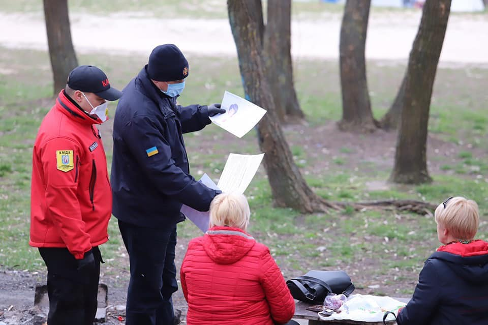 Нарушение карантина в Киеве: фото