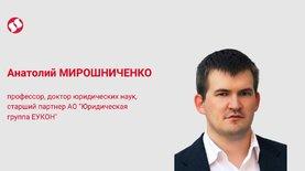 Рынок земли приняли. Это шанс на будущее для Украины