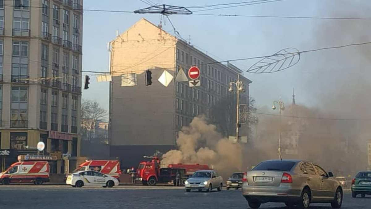Пожар под Крещатиком (Фото: КГГА)