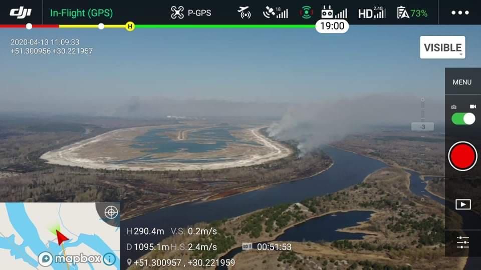 Пожары в чернобыле