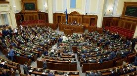 Рада одобрила законопроект №4020 о запрете приватизации ряда госп…
