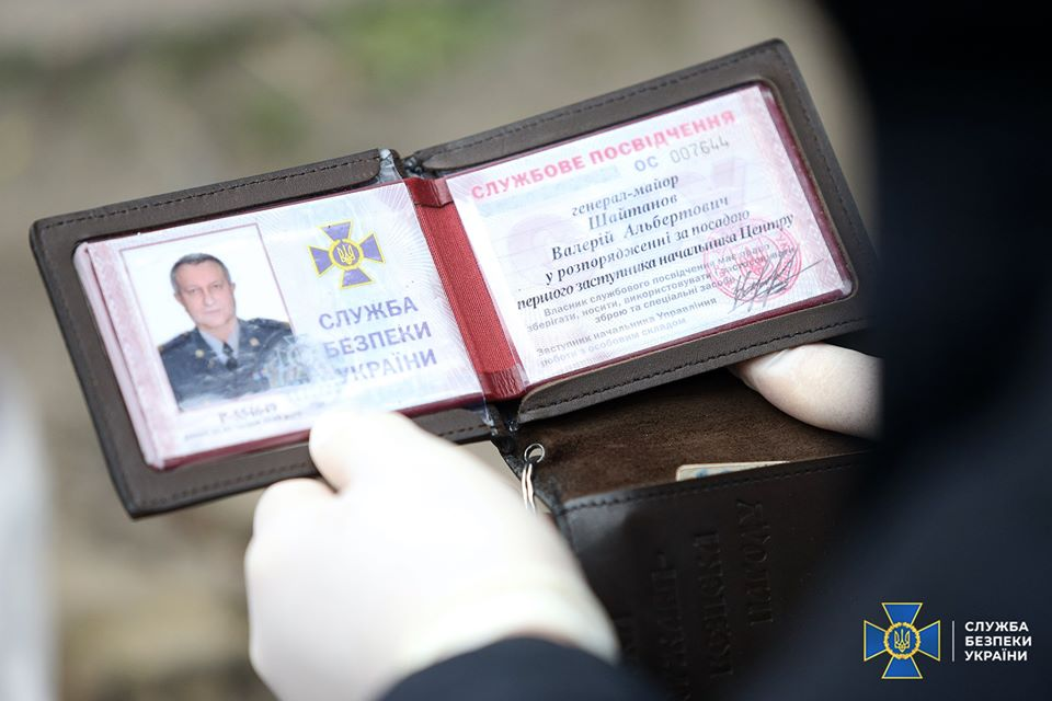 Задержание генера-майора Валерия Шайтанова