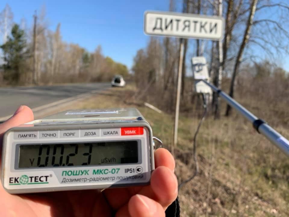 Замеры радиоционного фона