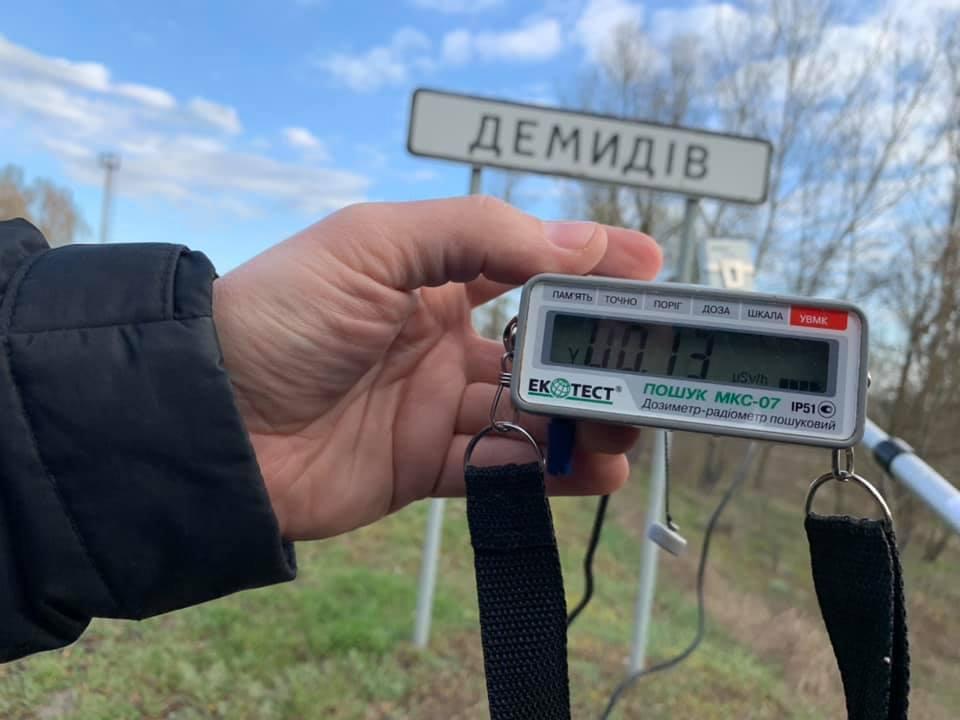 Замеры радиоционного фона в Демидове