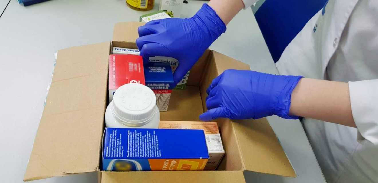 Карантин: Аптека гормональных препаратов запустила доставку по всей Украине