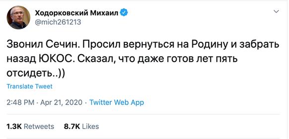 Что случилось с нефтью, новый завод под Киевом и реакции в Facebook. Что надо знать утром