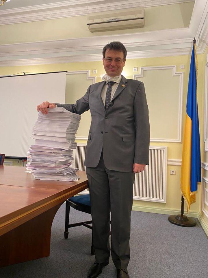 """""""Антиколомойський"""" закон. Комітет завершив розгляд поправок: фото"""