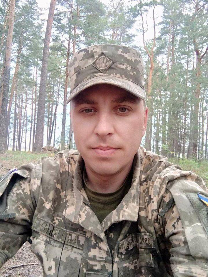 Солдат Алексей Лисин (Фото: facebook.com/93OMBr)