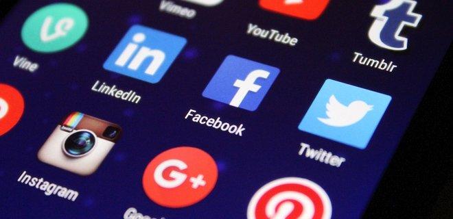 Власти Польши хотят запретить соцсетям удалять аккаунты и посты на свое усмотрение