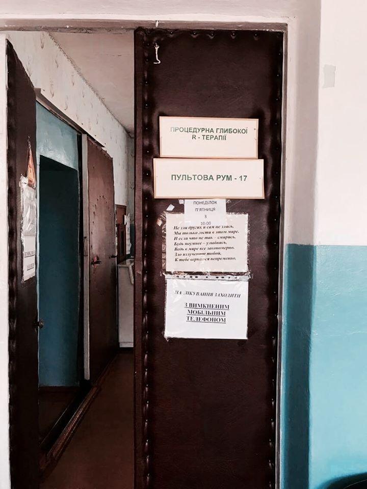 Отмена медреформы командой Зеленского - заигрывание с электоратом перед выборами
