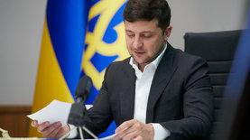 Зеленский подписал закон о льготах и послаблениях для бизнеса до конца карантина