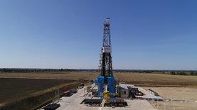 Компания НАК Нафтогаз Украины Укргаздобыча выплатит 1,3 млрд грн …