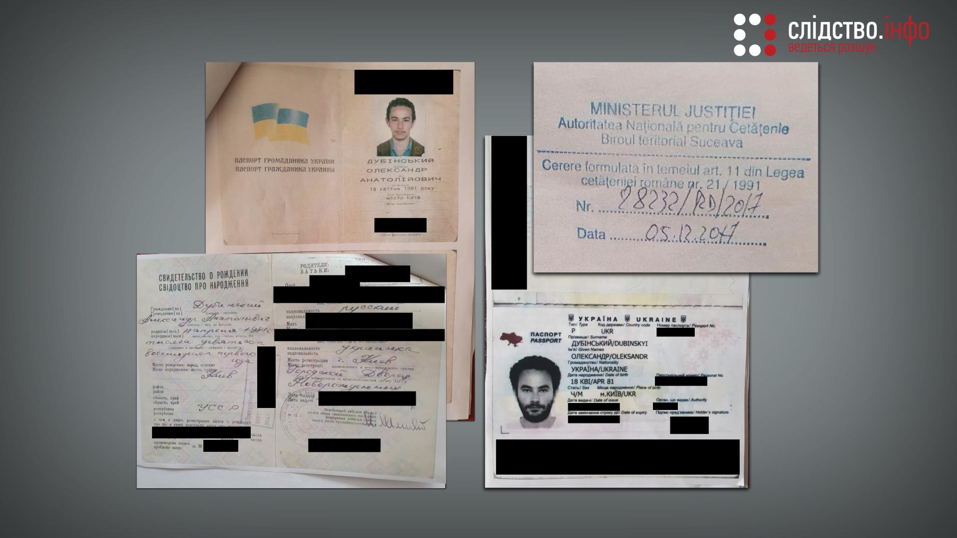 ЗМІ пишуть, що Дубінський намагався отримати паспорт ЄС. Він уникає відповіді