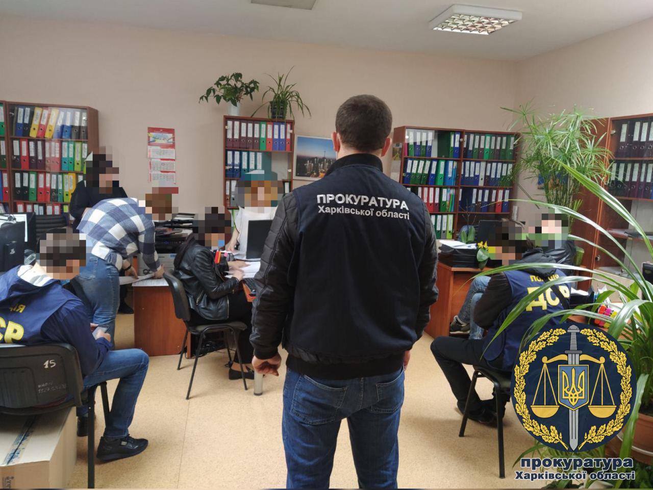 Харьковская прокуратура (khar.gp.gov.ua)