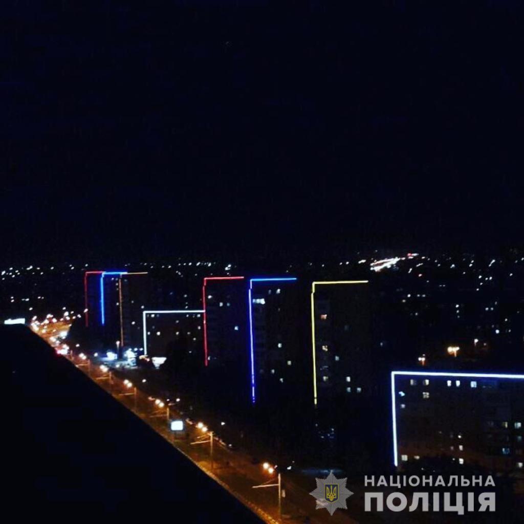 Харьков освещение (hk.npu.gov.ua)