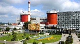 Убыток Энергоатома в 2020 году составил 4,8 млрд грн — новости Ук…