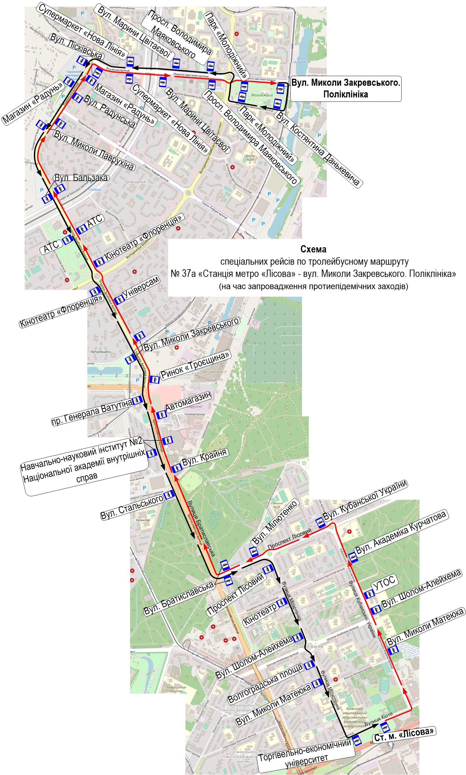 Завтра в Киеве откроют еще три маршрута общественного транспорта - схемы