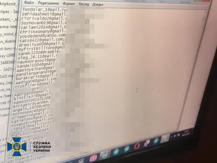 """В Ивано-Франковске СБУ задержала """"всемирно известного"""" хакера - фото"""