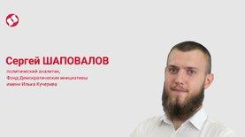 Земля и популизм: когда важные для Украины реформы перестанут быт…