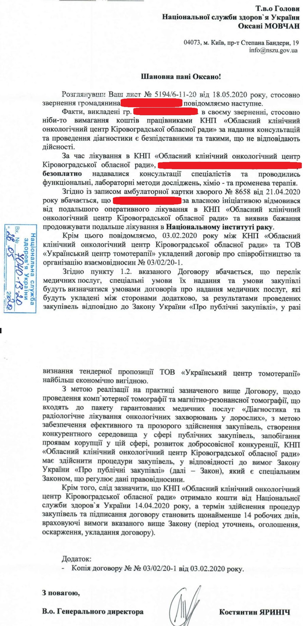 Собеседование на 100 млрд грн: кто хочет стать главой  НСЗУ. Анализ кандидатов