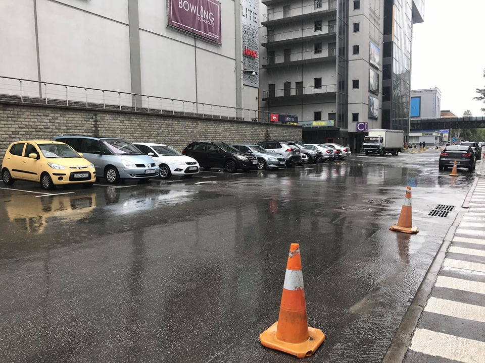 Дождь в Киеве 30 мая