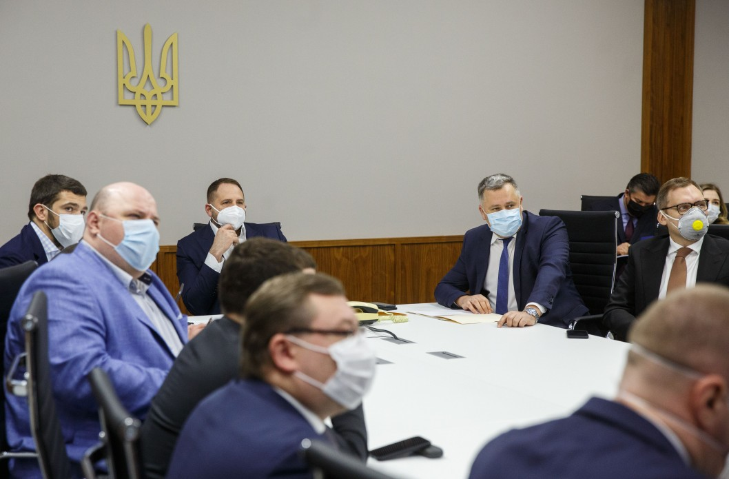 Андрей Ермак на селекторном совещании с главами областных ОГА