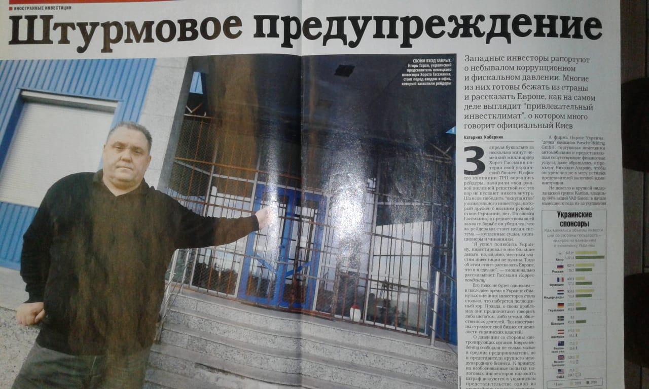 Інтерв'ю | Таємний свідок у справі Гонгадзе: Пукач може скоро вийти на свободу