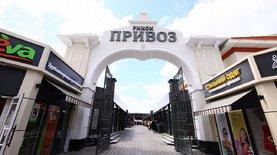 Несколько ТРЦ и рынок Привоз. Одесский бизнесмен Галантерник рассказал о своих активах