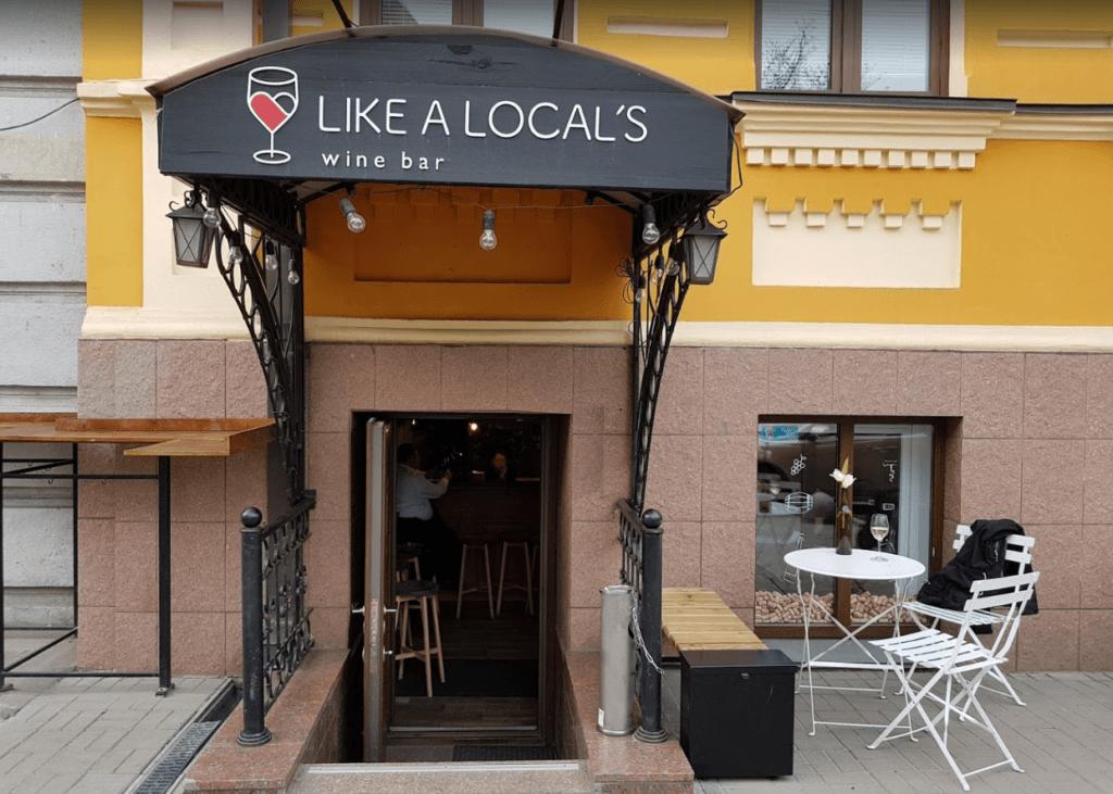 Мы их потеряли. Рестораны и бары, которые не вышли из карантина. 5 историй. FMCG, Экономика - новости бизнеса Украины