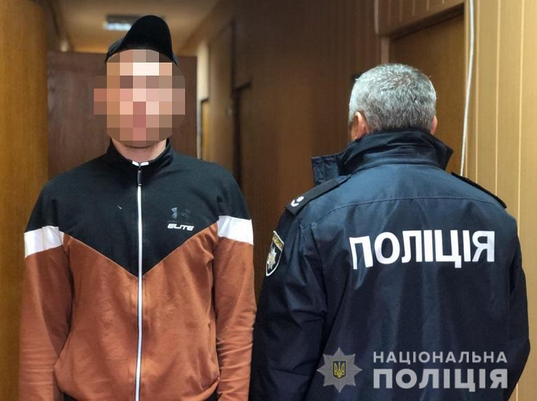 Cотрудники полиции задержали подозреваемых