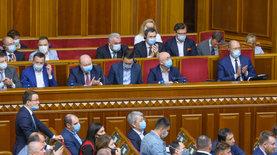 Министры Петрашко и Криклий написали заявления об отставке — ново…