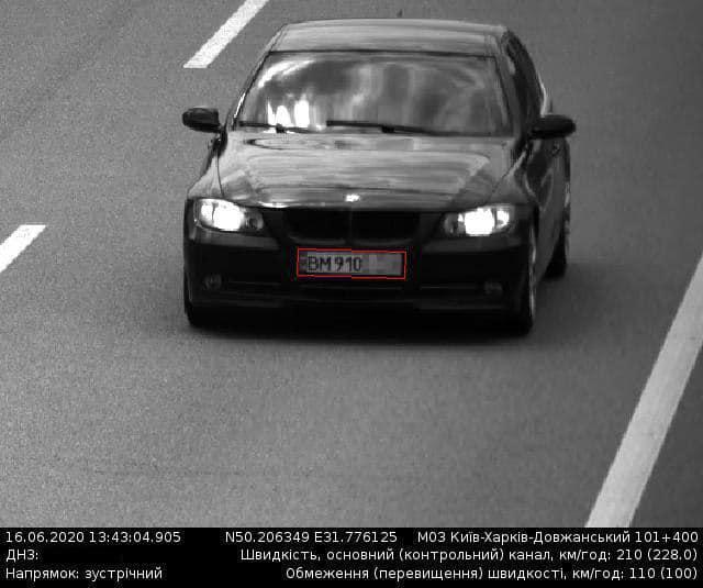 Нарушение скорости на трассе Киев-Харьков-Довжанский