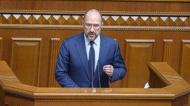 Кабмин планирует поднять минимальную зарплату до 5000 грн в сентябре
